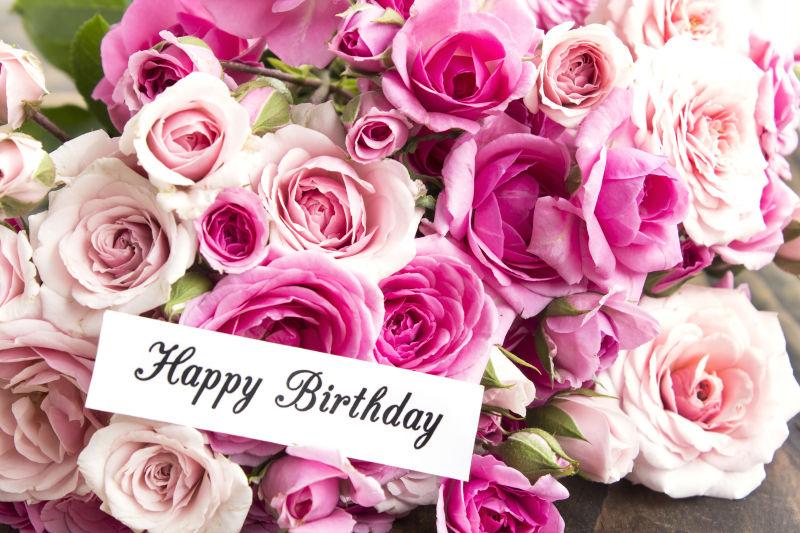 生日贺卡配粉红色玫瑰束