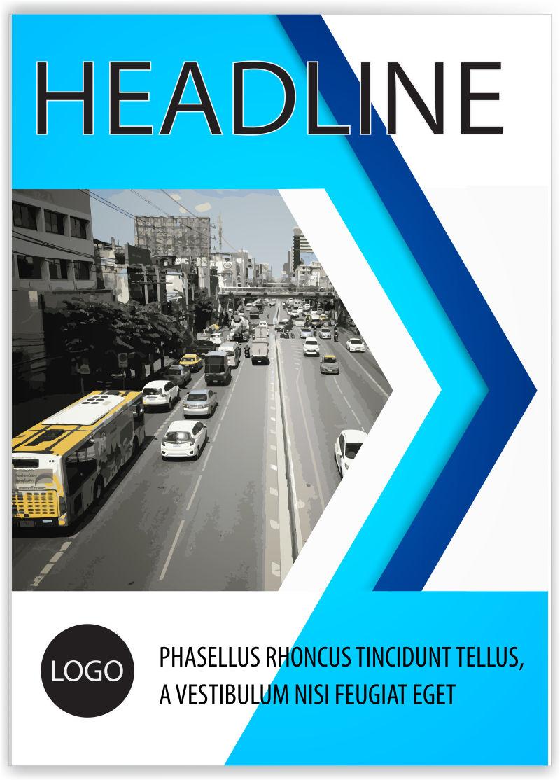创意矢量蓝色几何版式设计的书籍封面