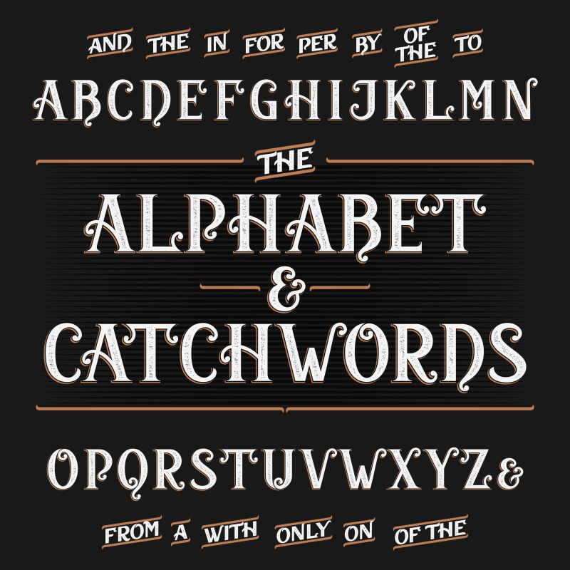 矢量的花体字母设计