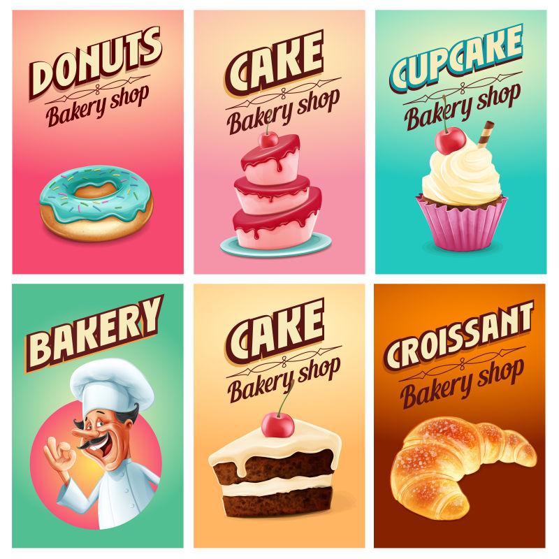 创意矢量甜点蛋糕的创意插图
