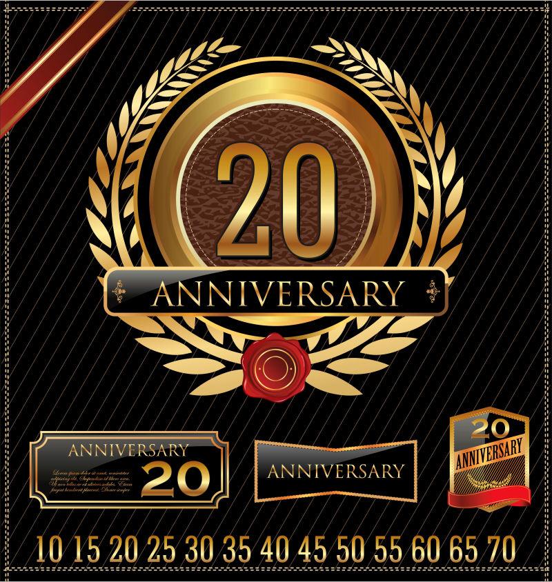 创意金色矢量周年纪念徽章