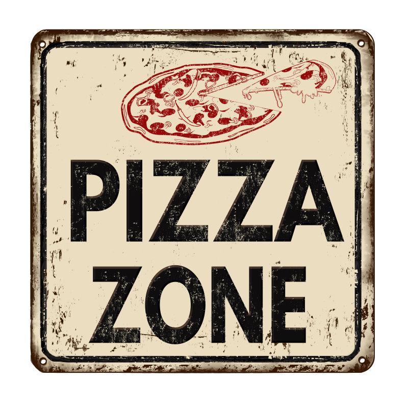 矢量的比萨区标志
