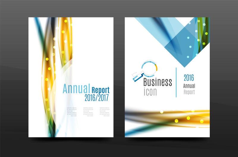 矢量现代抽象光点的商业报告封面