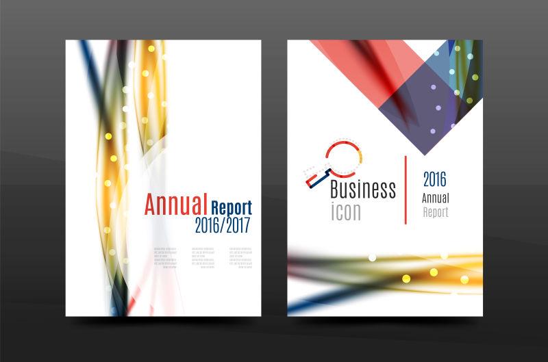 创意矢量黄色抽象模糊光线的商业报告封面