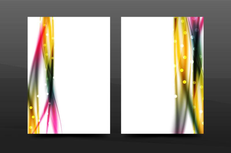 矢量创意现代光线元素的商业报告封面