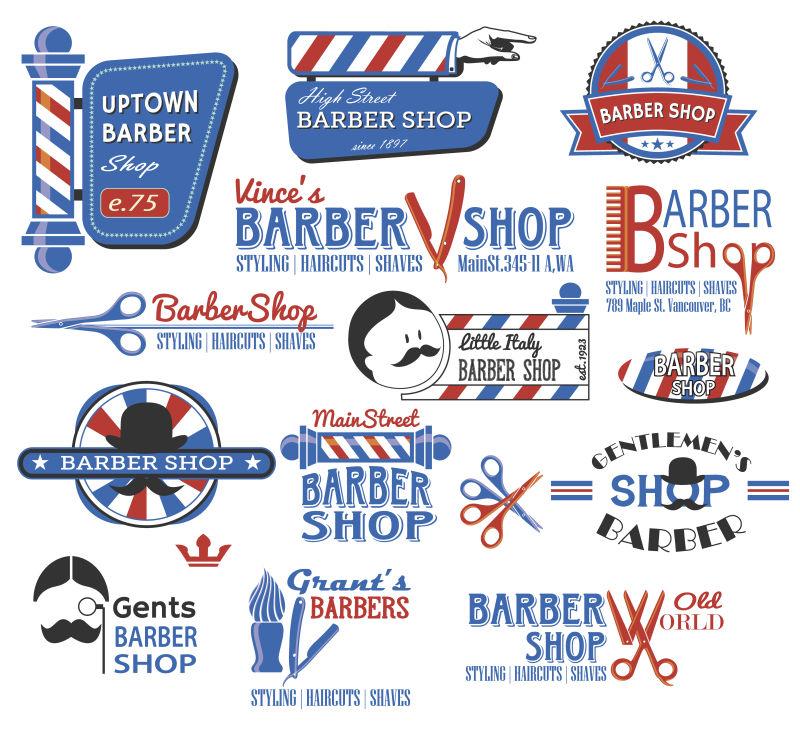 矢量的理发店标识设计