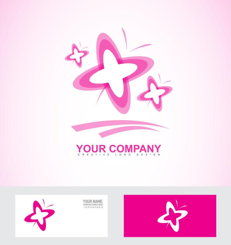 创意矢量粉色简约蝴蝶标志设计