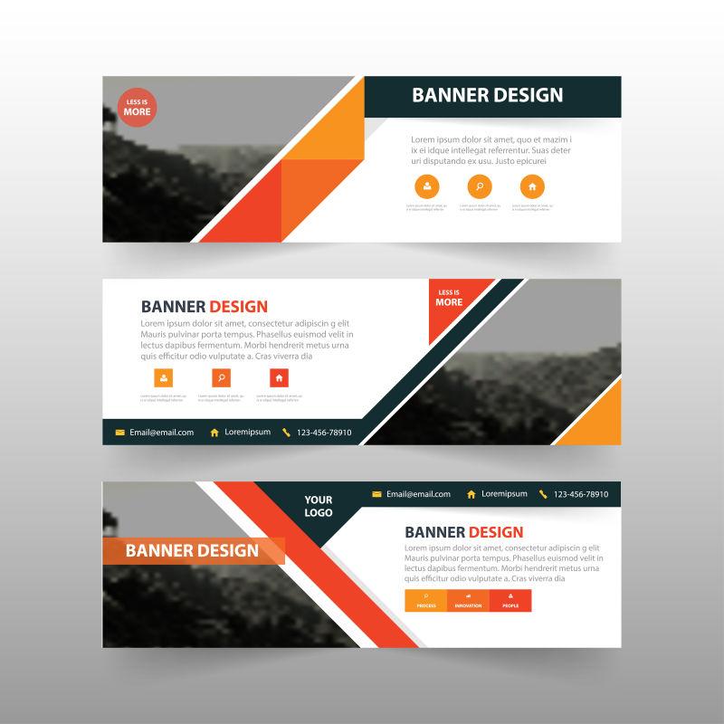 矢量现代橙色黑色创意宣传设计