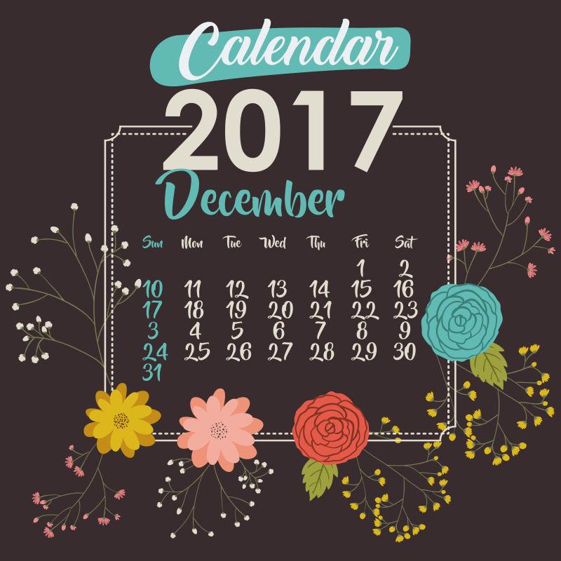 2017年的黑色日历矢量设计