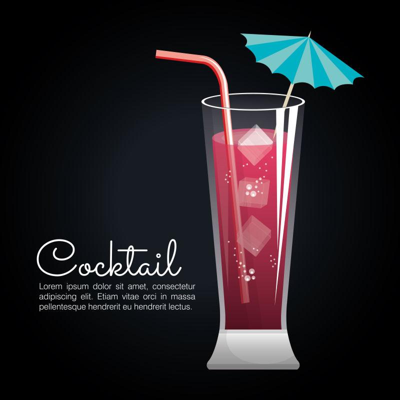 矢量热带鸡尾酒海报设计