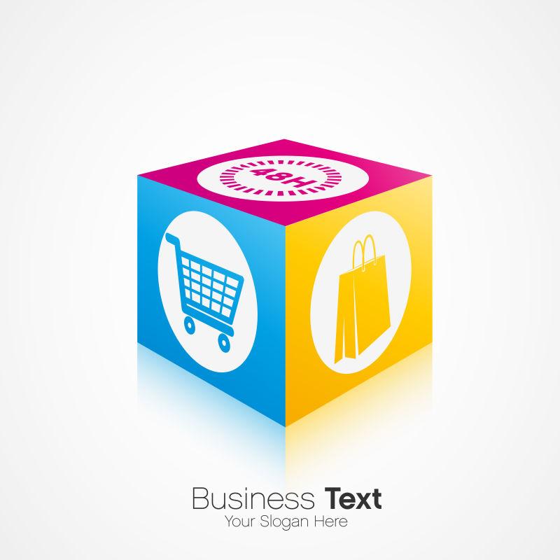 矢量电子商务的创意标志设计