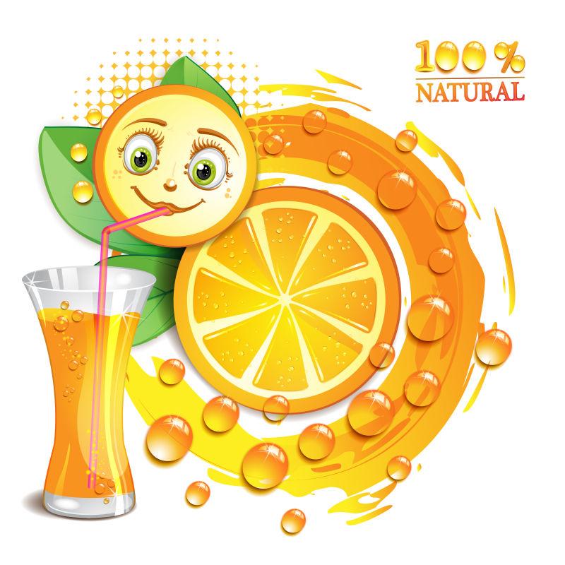 矢量橙子与笑脸