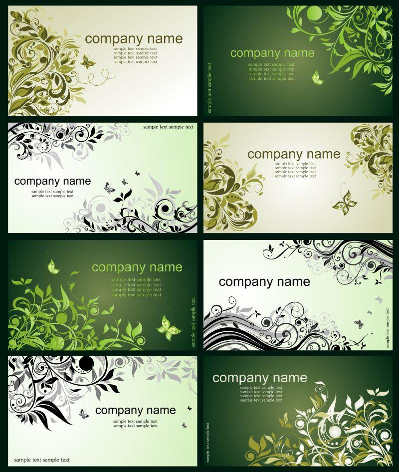 创意矢量装饰花卉纹样的请帖设计