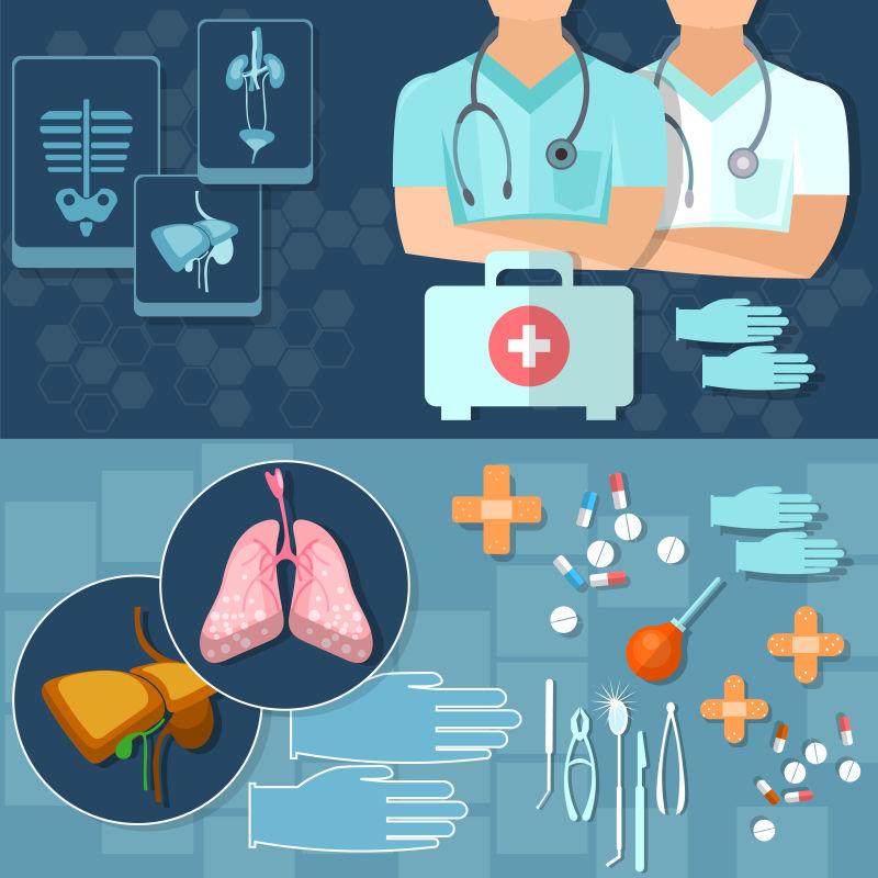 医疗主题的矢量概念插图设计