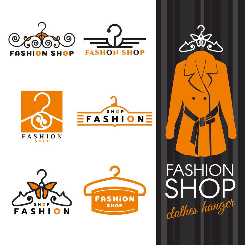 矢量创意时尚服装概念的标志设计