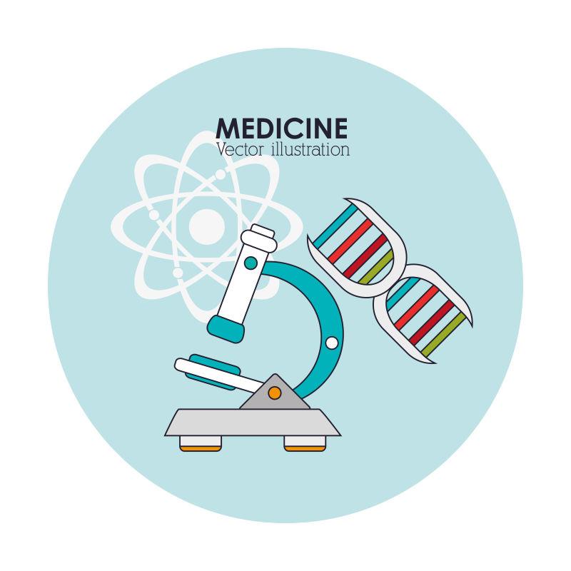 显微镜图案的矢量医院标志设计