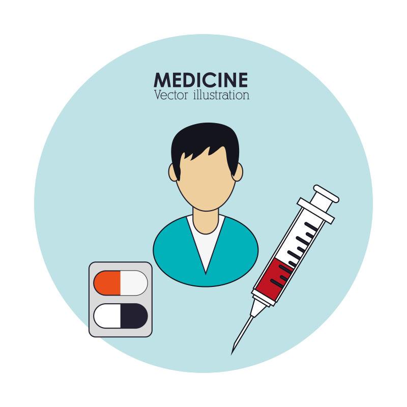 药物治疗概念矢量图标