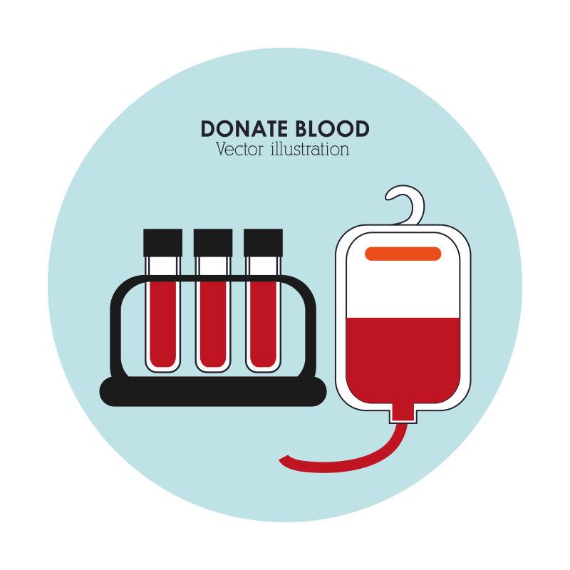 矢量的血袋图案医院标志设计