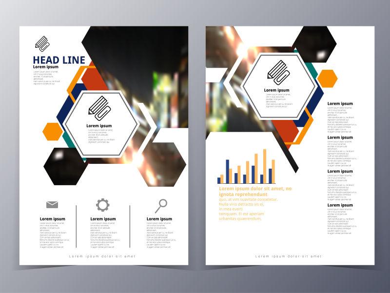 创意矢量商业六边形元素宣传册设计