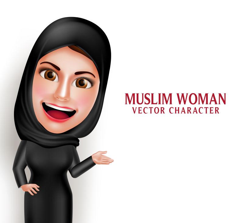 矢量微笑的阿拉伯女性