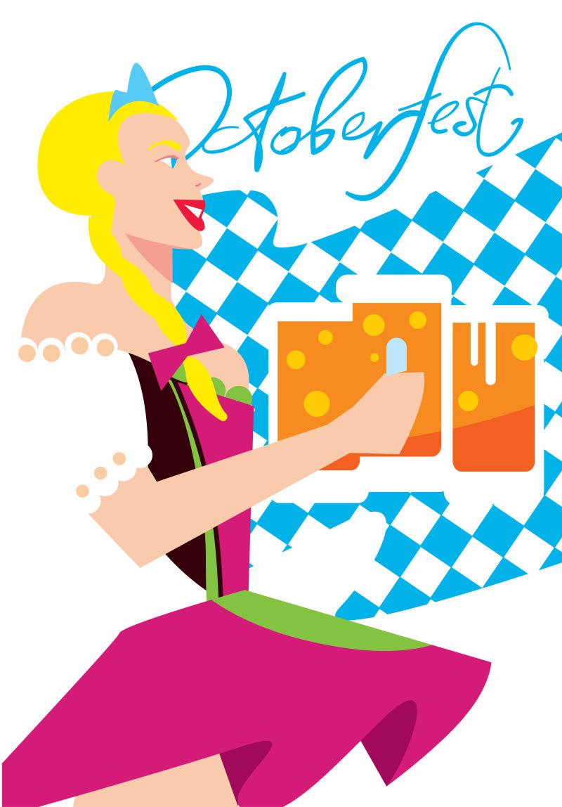 矢量卡通啤酒节女孩设计插图