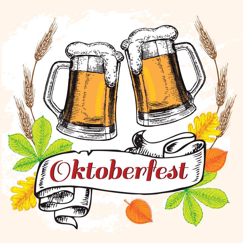 创意矢量手绘风格的啤酒节插图