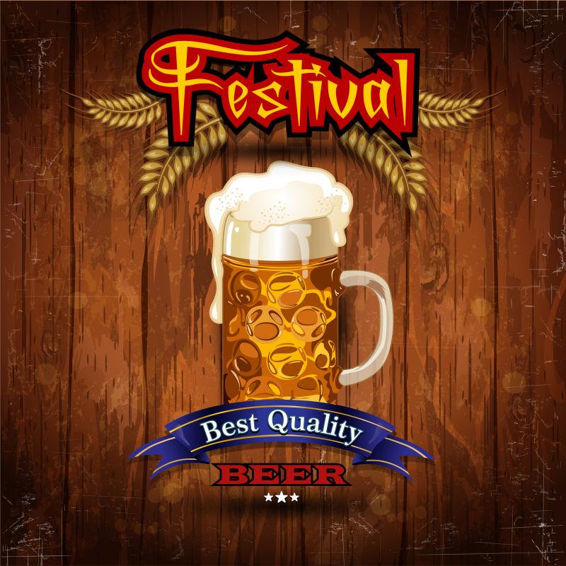 创意矢量木纹背景的啤酒节海报