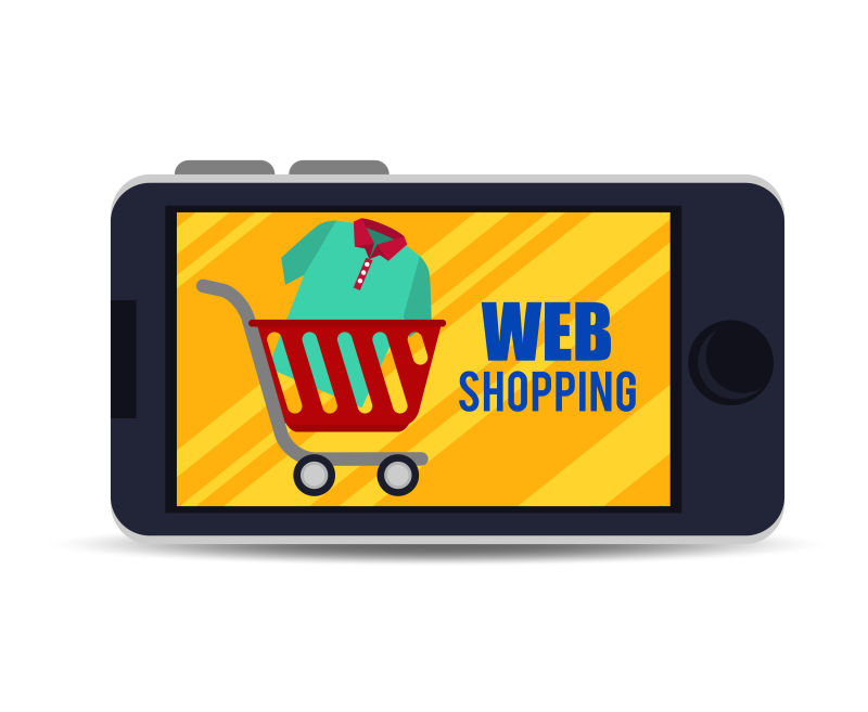 网络购物图标矢量设计