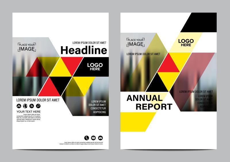 创意矢量几何风格的宣传单页版式设计