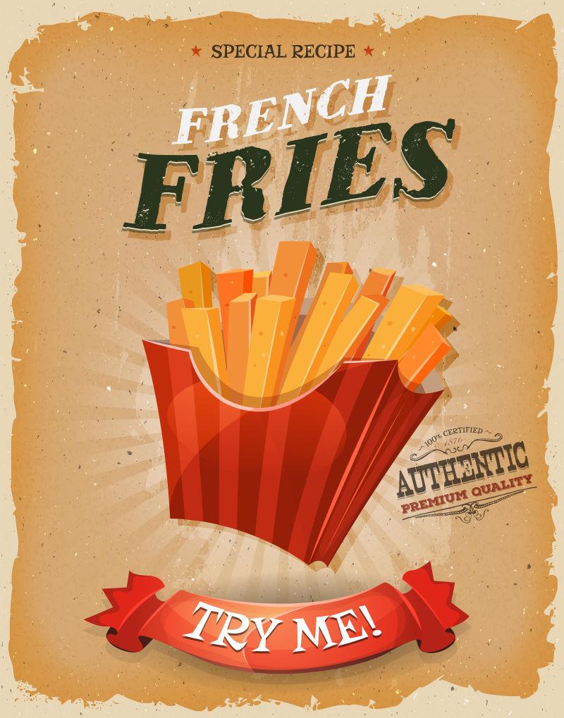 薯条的矢量复古海报设计