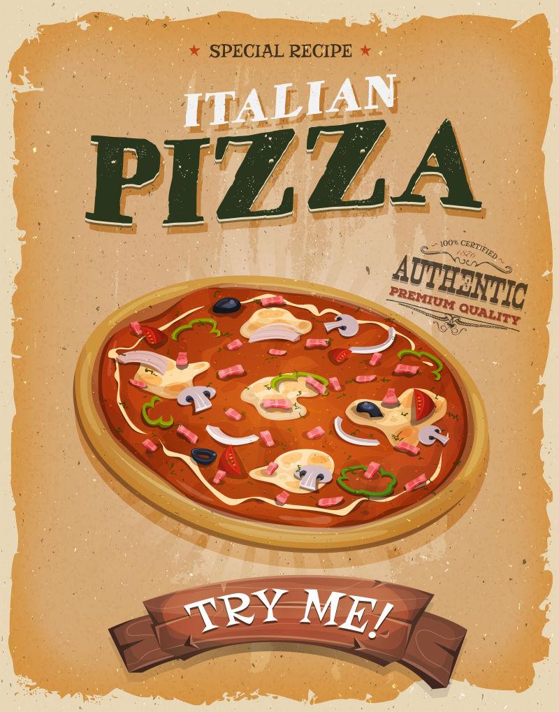 披萨的矢量复古海报设计
