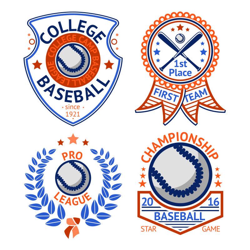 棒球运动标志矢量设计