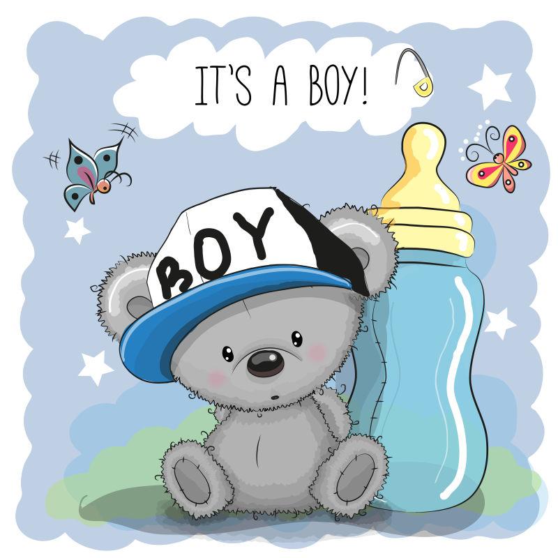 矢量卡通可爱的泰迪熊男孩和奶瓶