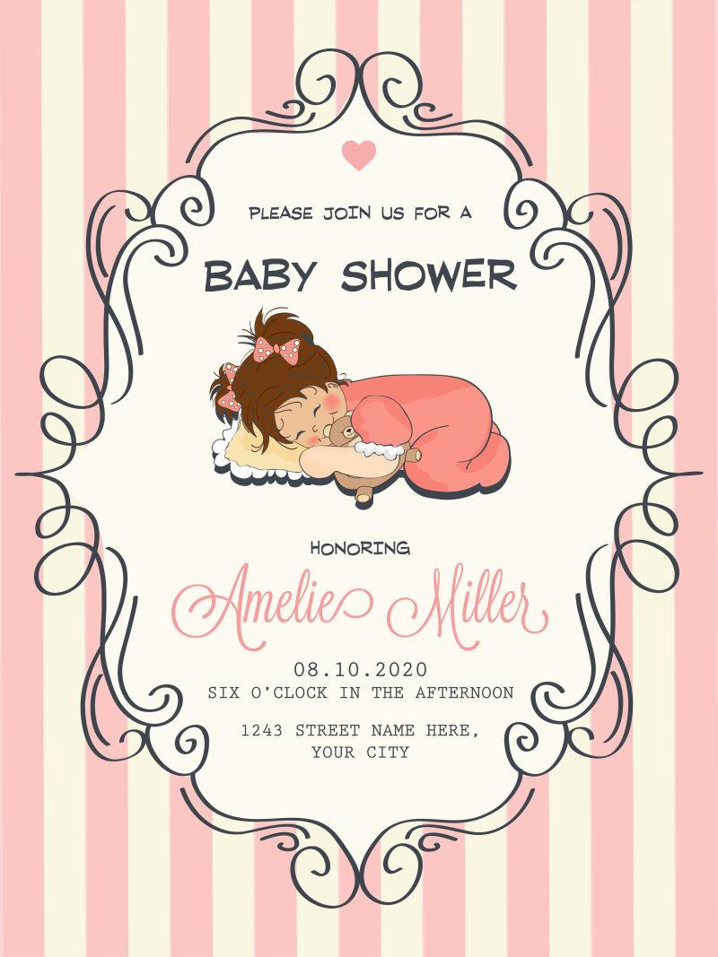 矢量女婴元素的沐浴卡设计