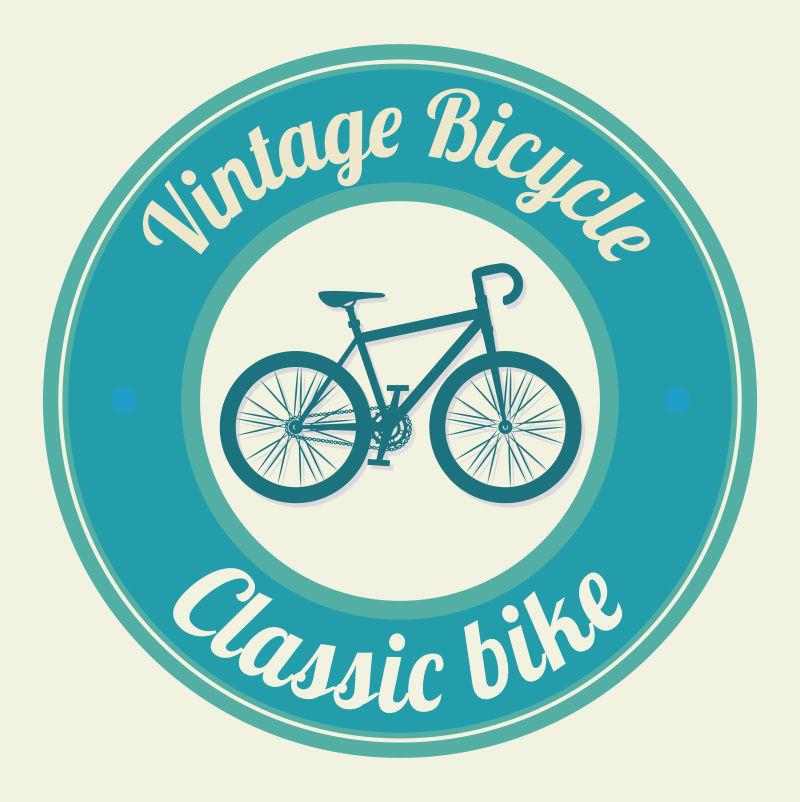 矢量自行车生活方式的标志