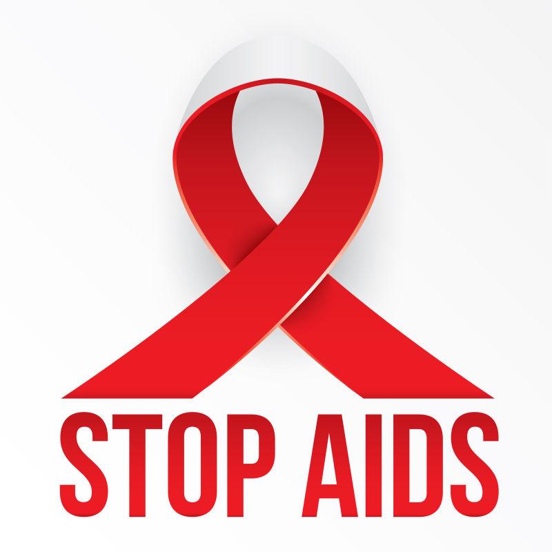 创意红色丝带元素的矢量艾滋病宣传海报设计