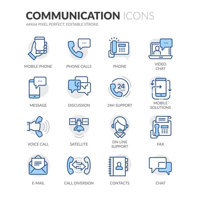 矢量通信沟通图标设计