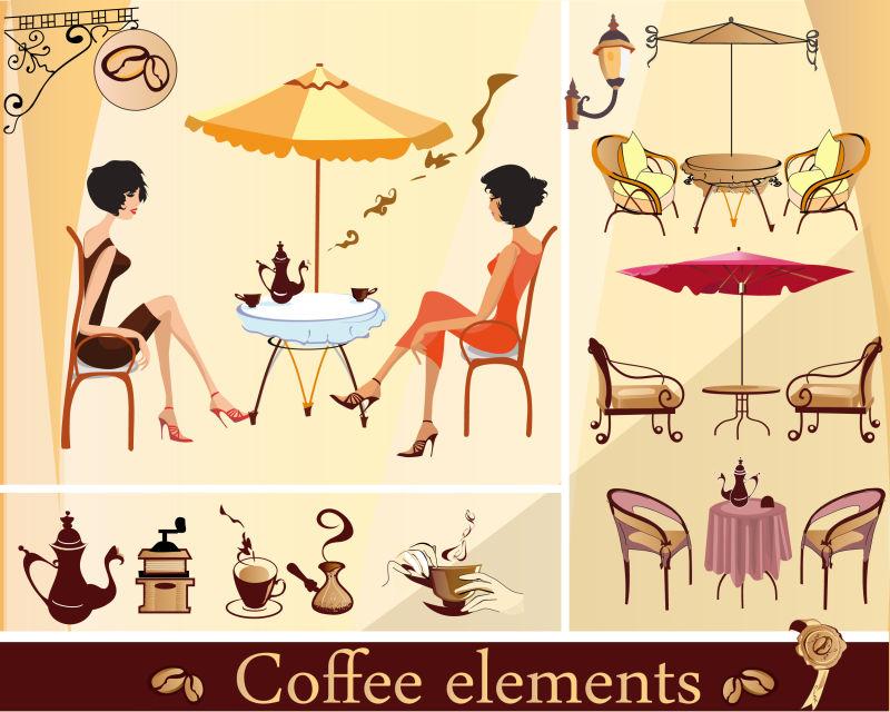 矢量咖啡馆插图创意元素设计