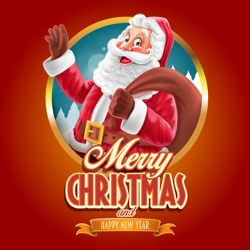 矢量快乐的圣诞老人