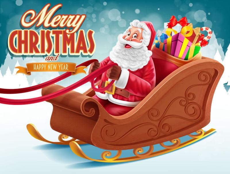矢量圣诞节海报设计