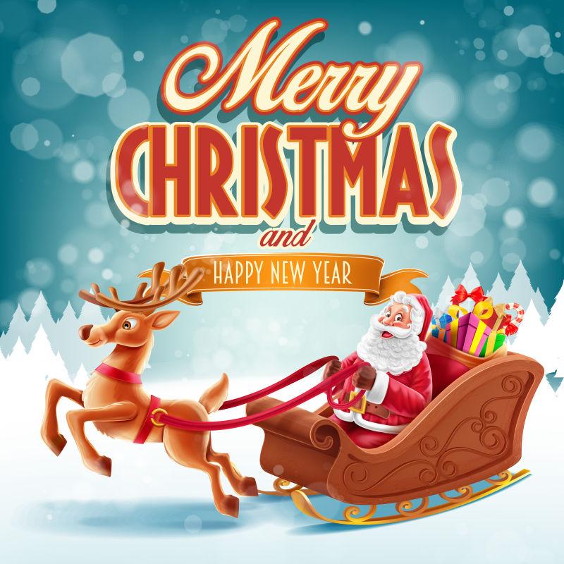 矢量圣诞节快乐海报设计