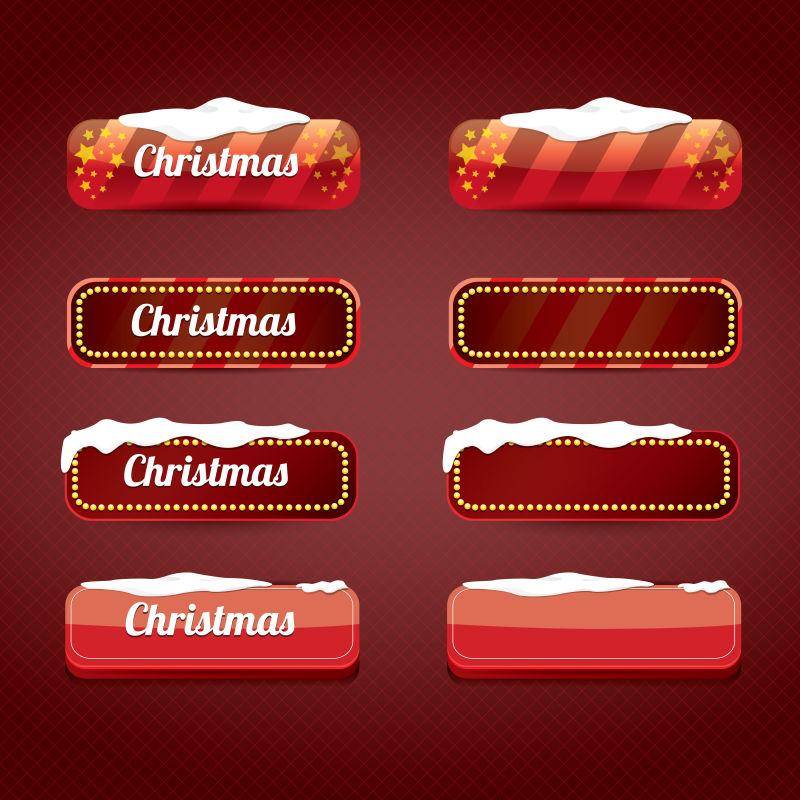创意的圣诞按钮矢量设计