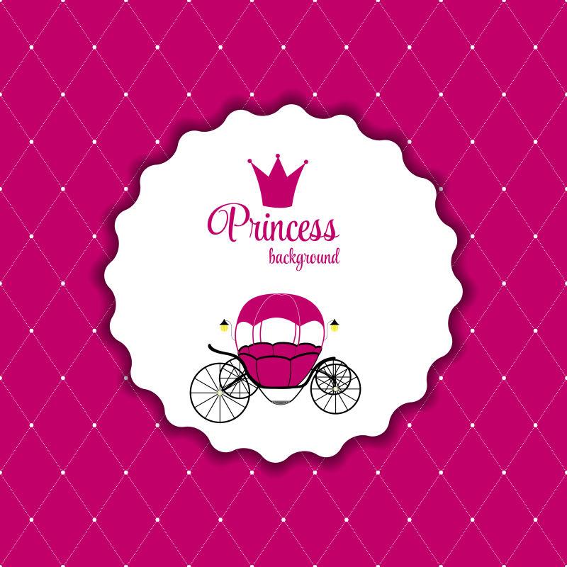 粉色马车图案背景矢量设计