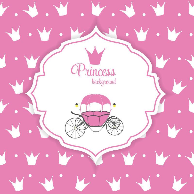 粉色公主皇冠背景矢量插图