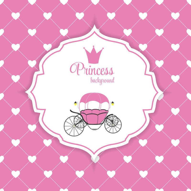 粉色老式马车插图矢量设计