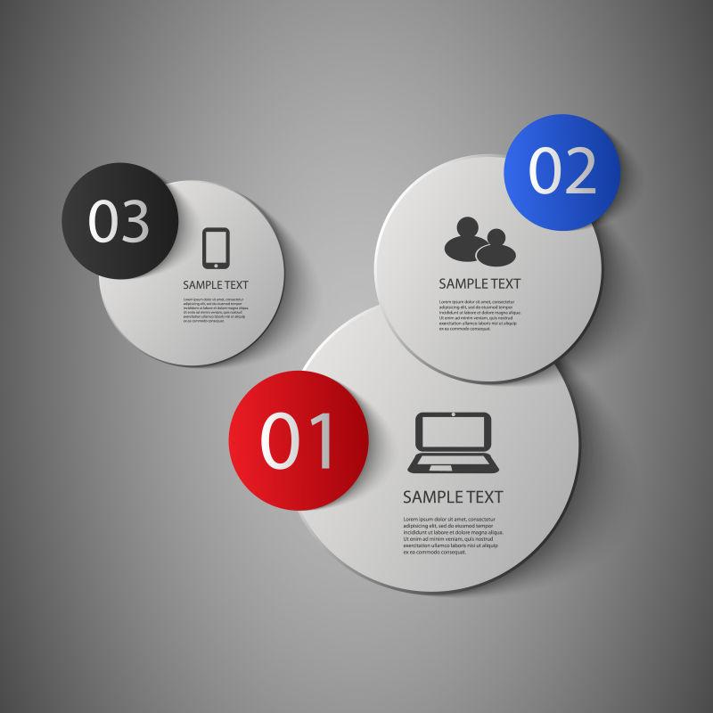 数字标签的矢量信息图标设计