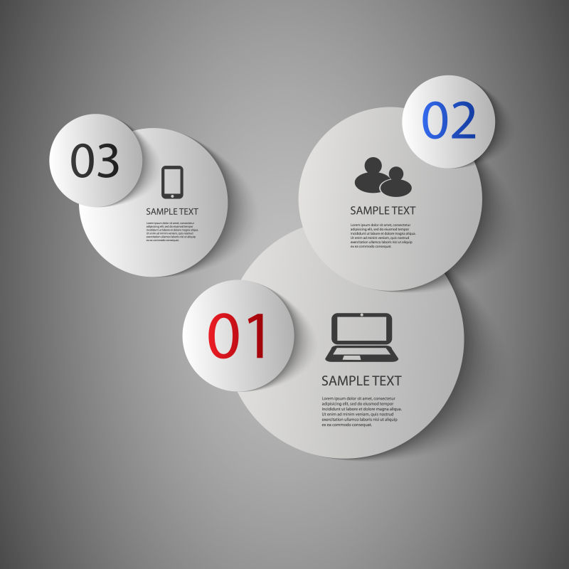 白色圆形剪纸图案信息图表矢量设计