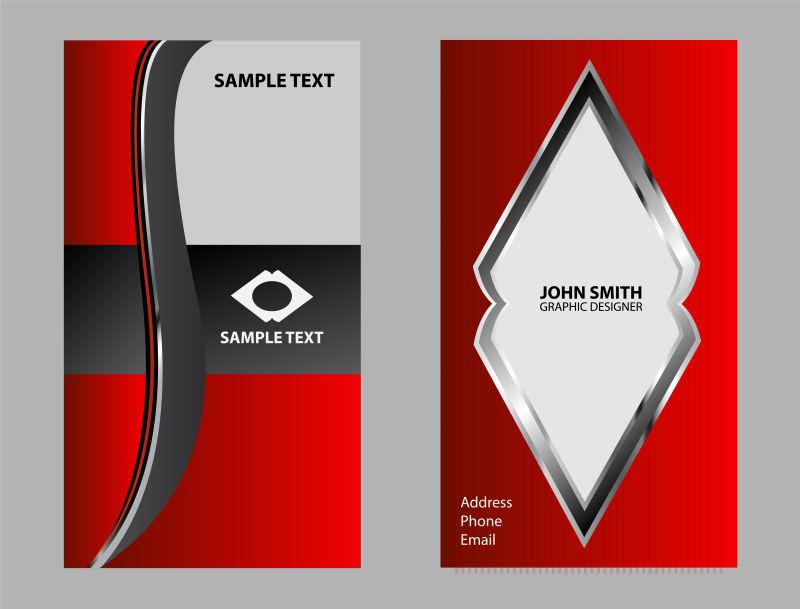 抽象矢量红色现代简明宣传册设计