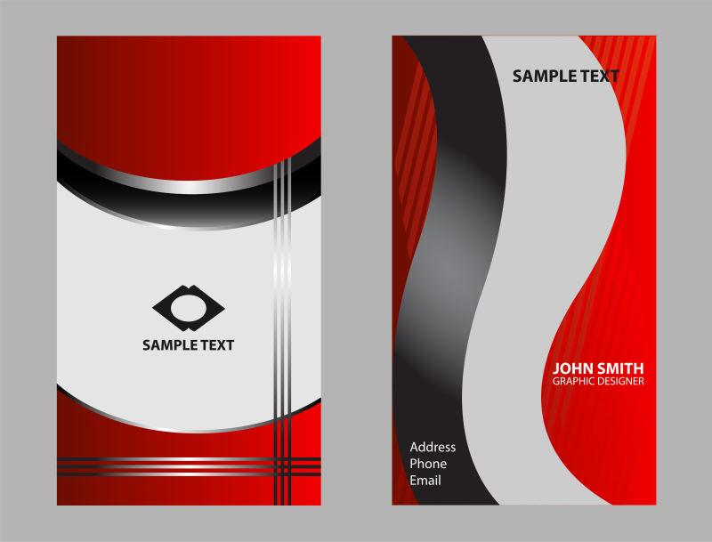 矢量现代简明风格的宣传册设计