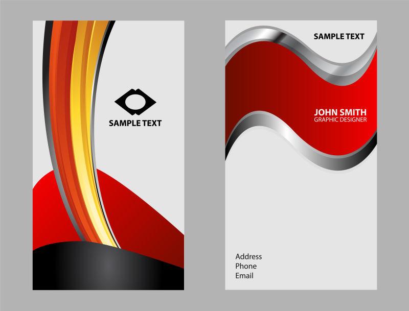 抽象矢量现代风格的宣传册设计